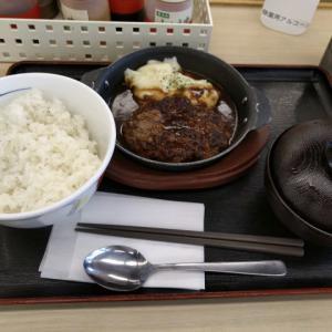 松屋 黒毛和牛100%ハンバーグは絶対に食べた方が良い一品!期間限定だよ!お店へ急げ―!