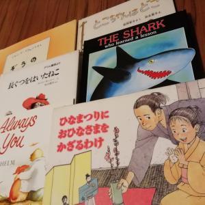 【娘の焦る性格】お勉強と読書記録2020/2/18(4歳、6歳幼児教育)