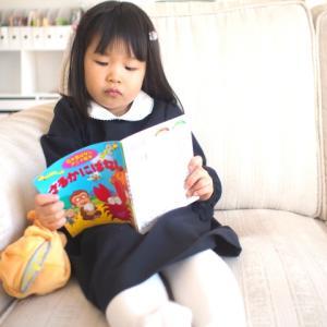 夏休みに読んだ児童書【6歳/年長の読書記録】