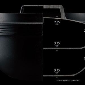 スノーピーク 和鉄ダッチオーブン26 特徴や使い方について