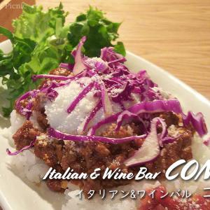 ピザ以外のランチも楽しめる / イタリアン&ワインバル CONA(コナ) @五反田