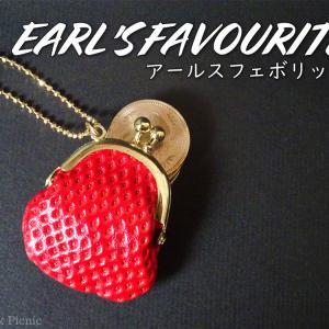 苺そっくりで可愛い!がま口 / いちごとメロンな物 EARL'S FAVOURITE @浅草