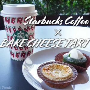 大人気BAKEのチーズタルトが全国のスタバで食べられる! / Starbucks Coffee @全国