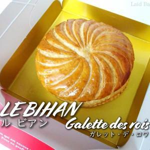 新年のおやつ『ガレット・デ・ロワ』 / LE BIHAN(ル ビアン) @関東・関西