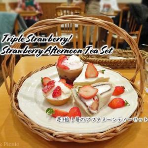 3日間限定◆苺3倍!数量限定のアフタヌーンティーセット / Afternoon Tea @全国