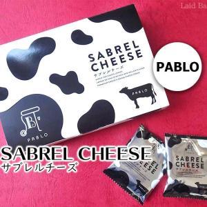 濃厚なチーズの香り!サブレルチーズ / PABLO 焼きたてチーズタルト専門店
