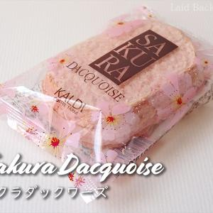 【カルディ桜菓子・食べ比べ】ダックワーズの桜風味が口のなかで満開!