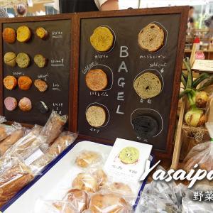 カラフルなパン『野菜パン ド・ドウ』 / Vegetable bread in Yamanashi @山梨