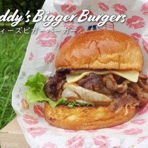 大きすぎるハンバーガー Teddy's Bigger Burgers / テディーズビガーバーガー @原宿