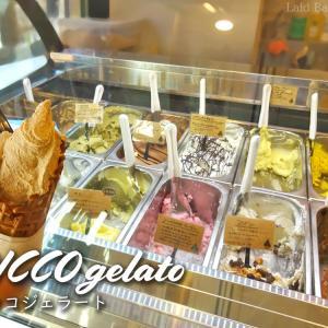 東京で食べられる沖縄アイス『RICCO gelato / リッコジェラート』  @門前仲町