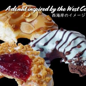 チョコミントのドーナツ発売! / クリスピー・クリーム・ドーナツ @全国