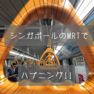 シンガポールの地下鉄MRTが暴走した時の乗客の神対応