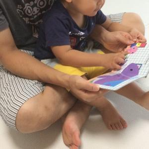 通信教育の幼児ポピー[ポピっこ ももちゃん]を2歳の息子が使ってみた