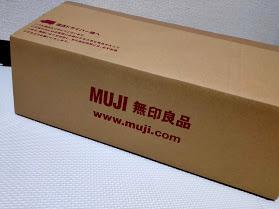 【速報】2020年無印良品の福袋「婦人Mアウター入り5000円」が届いたので中身公開!写真付きでネタバレします。