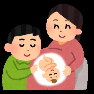 【2020年最新】妊婦が無料で貰えるプレゼント♪マタニティ特典まとめ