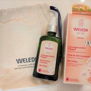 WELEDA ヴェレダの妊娠線予防オイルがおすすめ!プレゼントに最適