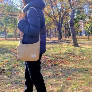 フェリシモのミニショルダーバッグで子供とちょっと公園がもっと手軽に♪