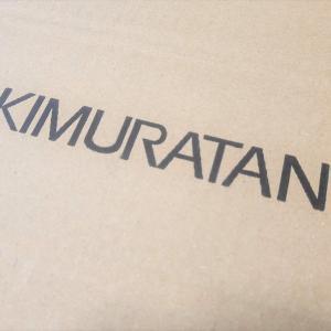 【3/25(木)0:00~】子供服のキムラタンが60%オフセール開催