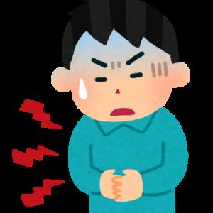 (続き)息子の急な発熱と白い下痢で家族感染。