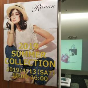 ベルーナ・ラナン内覧会イベント「2019サマーコレクション」に参加しました