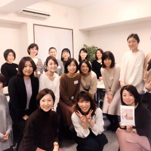 整理収納アドバイザー新春お茶会in名古屋