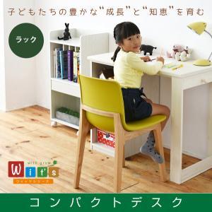 学習机をお子様用にコンパクトに作りました 11000円とお値段もお手頃!!
