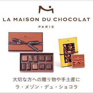 フランスからのチョコでバレンタイン <br /> <br />フランスからのチョコでバレンタイン <br /> <br />フランスからのチョコレートでバレンタインデー