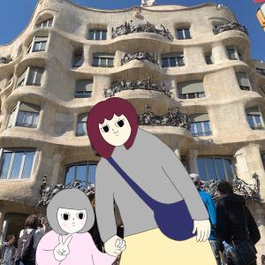 子連れのバルセロナ旅行記 ②1日目 カサ・ミラに感動編