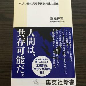 日本から新刊が届いた