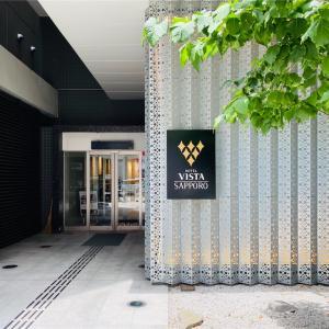 【宿泊記】ホテルビスタ札幌大通  狸小路に直結、観光にも便利なホテル