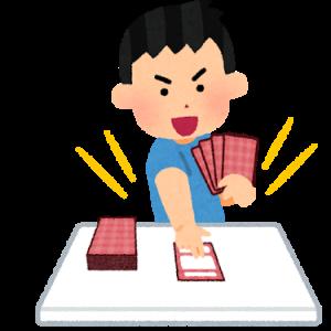 【ガキの使い】世界のテーブルゲームを遊び尽くせ〜!! 後編  感想  【2019/7/7】