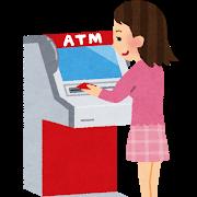 銀行口座の住所を変更する!