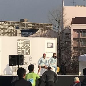 東京30K冬 緊急参戦、ペーサーのペーサーたる所以