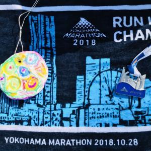 横浜マラソン2018 奮闘記