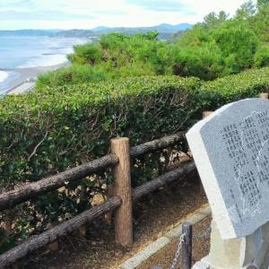 桂浜公園内の見晴らしの良い場所に三山ひろし 『いごっそ魂』の歌碑ができたようです