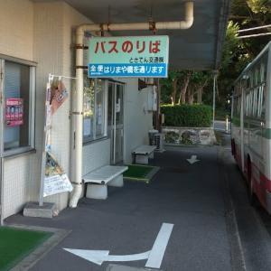 バスで桂浜や龍馬記念館前からJR高知駅(はりまや橋)方面へ帰るバスの時刻表です