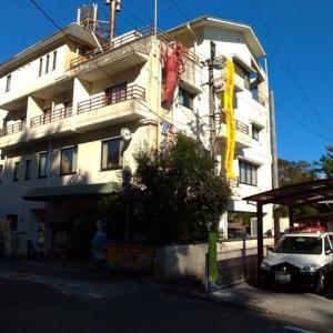桂浜の龍馬像から近い伊勢海老料理の料理旅館 冨久美味(ふくみみ)が廃業されました