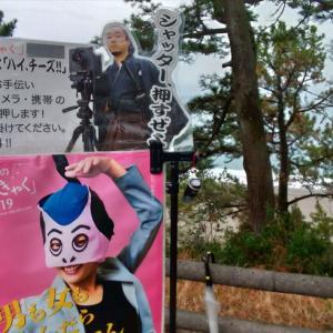 【土佐のおきゃく】桂浜の龍馬の銅像前でプロカメラマンによる無料撮影イベントあり