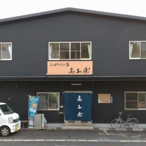 高知屋(こうちや)は雪渓寺の門前で桂浜への路線バスでのアクセスも良い今風の民宿です