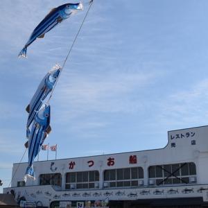 2019年 平成から令和のゴールンウィークに桂浜でランチをお考えの観光客の方へ