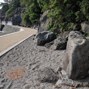 過去にも破損していた龍宮橋付近 - 修復の記念碑がひっそりと龍宮橋近くに現存している