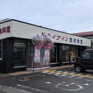 桂浜近くにドライブイン西村食堂がオープン!あの人気店の市場レストラン西村商店と同じ
