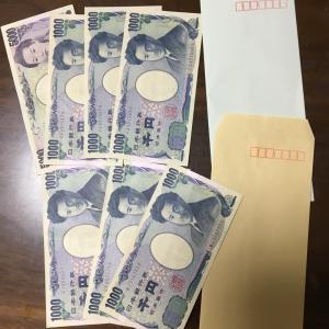 アンケートで9600円貰えました