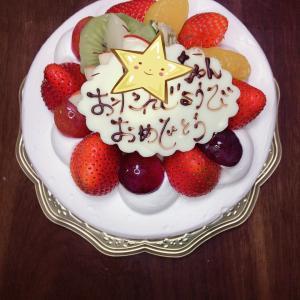 お誕生日ケーキ食べたよ