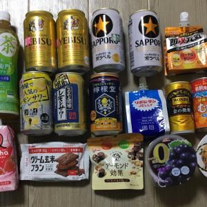 ポン活祭り2日目(*´ー`*)♡