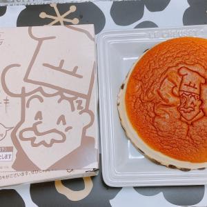 りくろーおじさんのチーズケーキ(*´-`)♡
