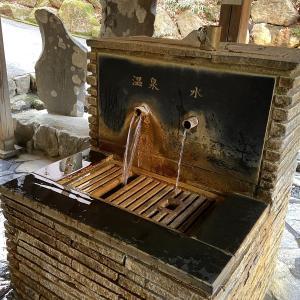 伊香保温泉飲泉所|まずい?温泉が飲める!現地の雰囲気や駐車場:群馬県渋川市