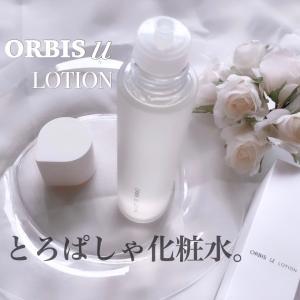 ♔とろぱしゃ化粧水 オルビスユー ♔