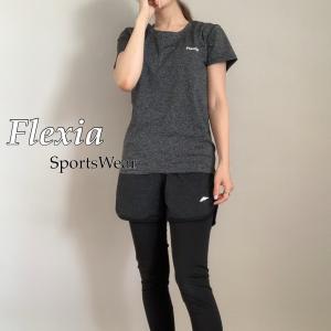 プチプラ♡スポーツウェア Flexia
