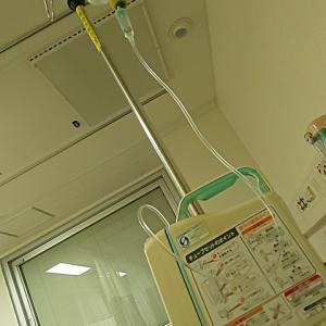 入院になりました